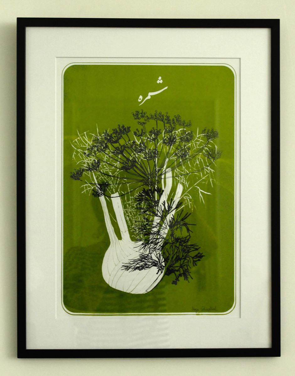 fenouil fond vert